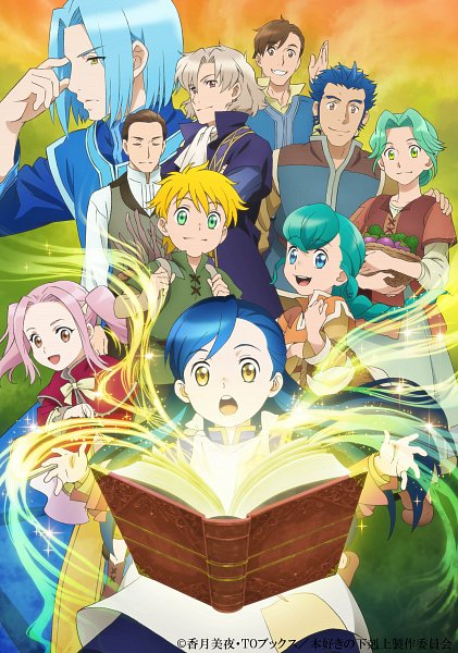 Tags: Anime, Ajiado, Honzuki no Gekokujou, Otto (Honzuki no Gekokujou), Turi (Honzuki No Gekokujou), Benno, Ferdinand (Honzuki no Gekokujou), Lutz (Honzuki no Gekokujou), Myne (Honzuki no Gekokujou), Frieda, Gunther (Honzuki no Gekokujou), Mark (Honzuki no Gekokujou), Eva (Honzuki no Gekokujou), Ascendance Of A Bookworm: Stop At Nothing To Be A Librarian
