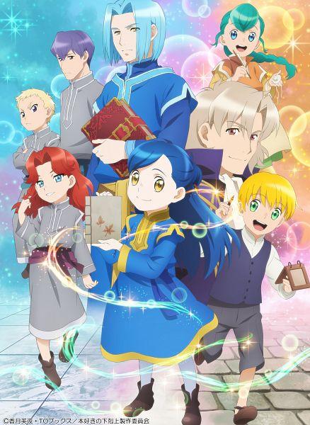 Tags: Anime, Ajiado, Honzuki no Gekokujou, Lutz (Honzuki no Gekokujou), Delia, Turi (Honzuki No Gekokujou), Fran (Honzuki no Gekokujou), Ferdinand (Honzuki no Gekokujou), Gill (Honzuki no Gekokujou), Myne (Honzuki no Gekokujou), Benno, Key Visual, Official Art, Ascendance Of A Bookworm: Stop At Nothing To Be A Librarian