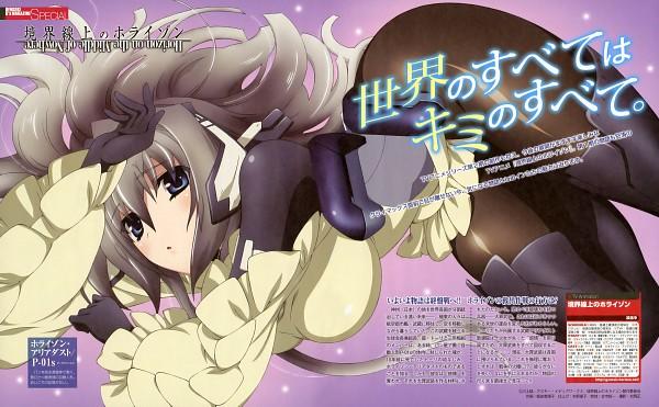 Tags: Anime, Iida Eriko, Kyoukai Senjou no Horizon, Horizon Ariadust, Official Art, Wallpaper