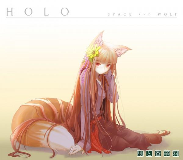 Horo - Ookami to Koushinryou