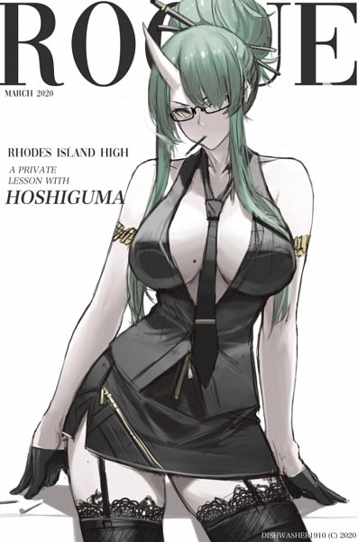 Tags: Anime, dishwasher1910, Arknights, Hoshiguma, deviantART, Pixiv, Fanart, Fanart From DeviantART, Fanart From Pixiv