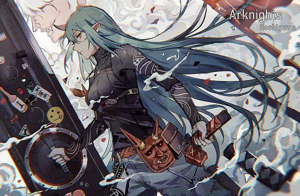 Tags: Anime, Lococo:p, Arknights, Hoshiguma, Patrolling Ronin