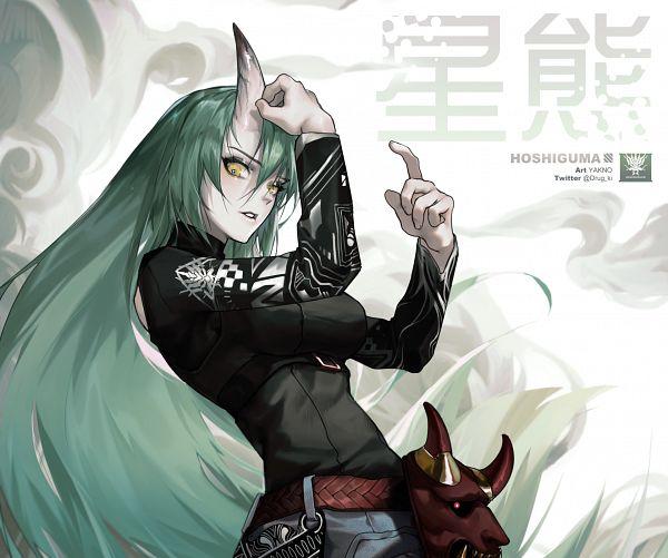 Tags: Anime, Pixiv Id 5345330, Arknights, Hoshiguma, Pixiv, Fanart, Fanart From Pixiv