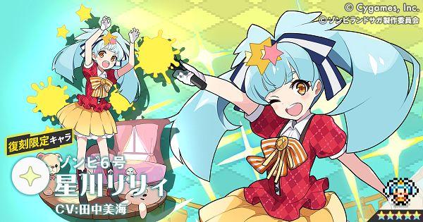 Tags: Anime, Cygames, Zombieland Saga Revenge, Zombieland Saga, WORLD FLIPPER, Hoshikawa Lily, Official Art