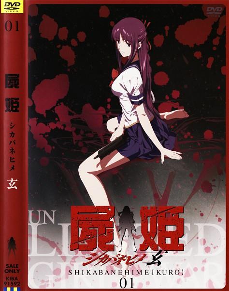 Tags: Anime, Shikabane Hime, Hoshimura Makina, DVD (Source), Official Art, Scan
