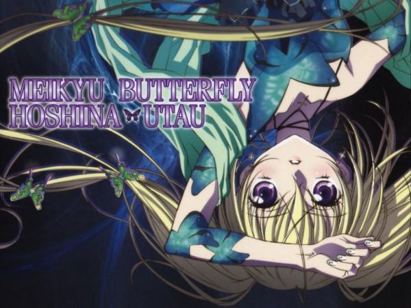 Tags: Anime, Shugo Chara!, Hoshina Utau, Wallpaper