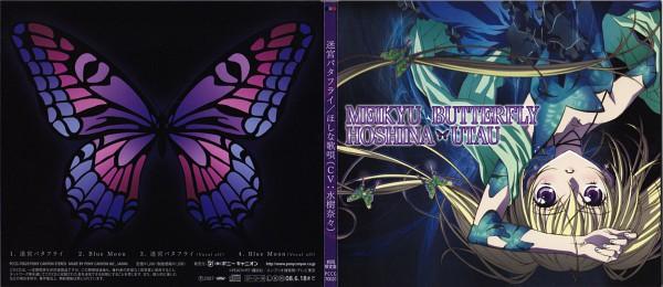 Tags: Anime, Shugo Chara!, Hoshina Utau, Official Art, CD (Source), Facebook Cover, Artist Request