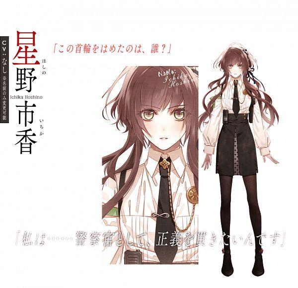Hoshino Ichika - Collar×Malice