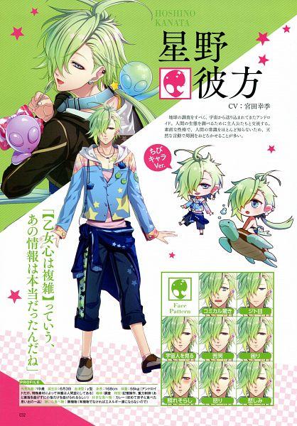 Tags: Anime, Kinami Yuki, IDEA FACTORY, Glass Heart Princess: PLATINUM Official Fan Book, Glass Heart Princess, Hoshino Kanata, Scan, Mobile Wallpaper, Official Art