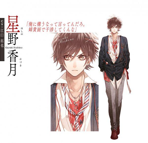 Hoshino Kazuki (Collar×Malice) - Collar×Malice