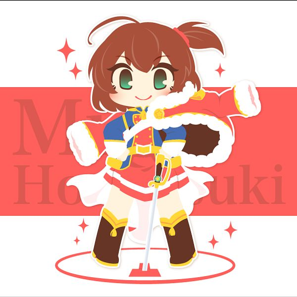 Tags: Anime, Pixiv Id 34993225, Battle Girl High School, Hoshitsuki Miki, Aijou Karen (Cosplay)