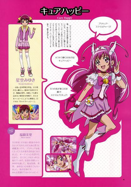 Hoshizora Miyuki - Smile Precure!