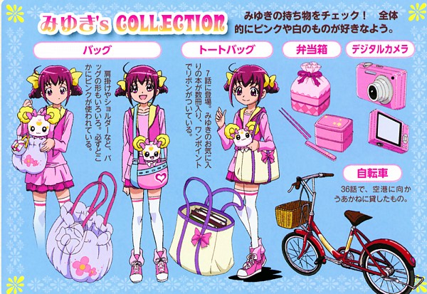 Tags: Anime, Toei Animation, Smile Precure!, Hoshizora Miyuki, Candy (Smile Precure), Official Art
