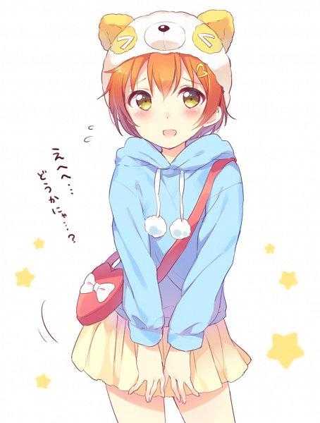Tags: Anime, Hazuki (Sutasuta), Love Live!, Hoshizora Rin, Fanart From Pixiv, Pixiv, Translation Request, Fanart