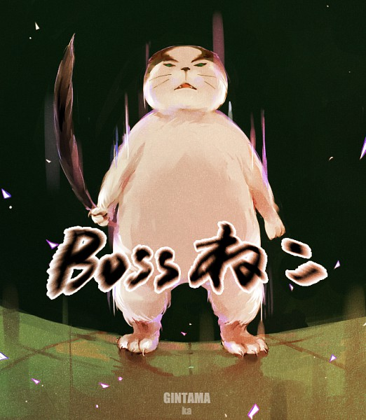 Houichi (Gin Tama) - Gintama