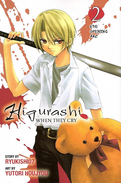 Tags: Anime, Houjou Yutori, Higurashi no Naku Koro ni Kai: Meakashi-hen, Higurashi no Naku Koro ni Kai, Higurashi no Naku Koro ni, Houjou Satoshi, Manga Cover, Scan, Official Art