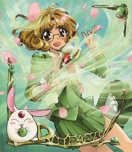 Tags: Anime, Ishida Atsuko, Magic Knight Rayearth, Hououji Fuu, Mokona Modoki, DVD (Source), Official Art, Scan