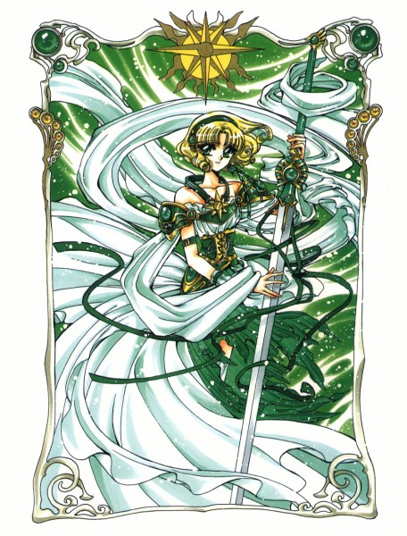 Tags: Anime, CLAMP, Magic Knight Rayearth, Hououji Fuu, Power Of Wind, Official Art