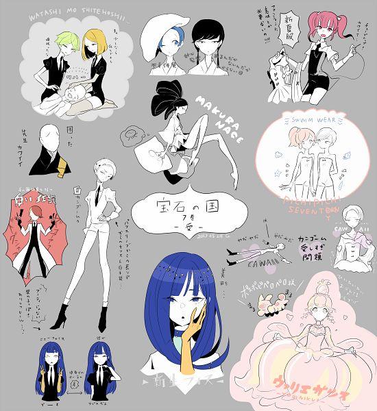 Tags: Anime, Pixiv Id 4509587, Houseki no Kuni, Lapis Lazuli (Houseki no Kuni), Bort (Houseki no Kuni), Cairngorm, Phosphophyllite (Houseki no Kuni), New Goshenite, Benitoite (Houseki no Kuni), Yellow Diamond, New Morganite, Neptunite (Houseki no Kuni), Adamant-sensei, Land Of The Lustrous
