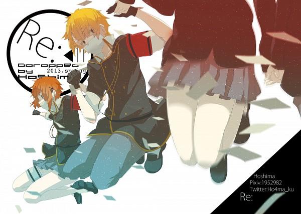 Tags: Anime, Hoshima, VOCALOID, Tsuji (Sekai Seifuku), Azuma (Sekai Seifuku), Fan Character, Medical Mask, Text: Artbook Title, How to Sekai Seifuku, How To Dominate The World