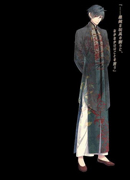 Hsi-Shan Lee - Piofiore no Bansho