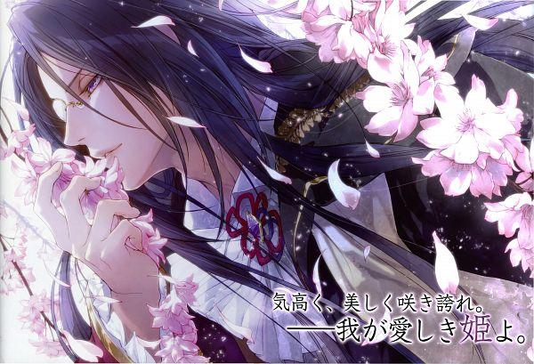 Tags: Anime, Usuba Kagerou, IDEA FACTORY, Reine des fleurs, Hubert (Reine des fleurs), Scan, Official Art, Magazine (Source)
