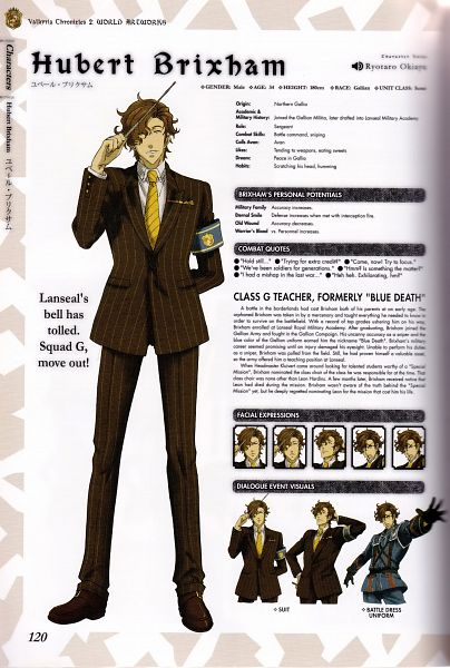 Hubert Brixham - Valkyria Chronicles 2