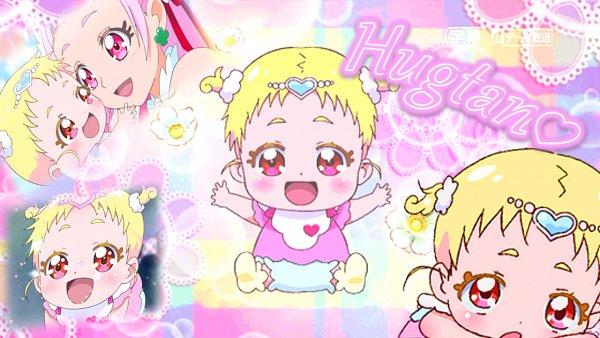 Tags: Anime, HUGtto! Precure, Hug-tan, Wallpaper