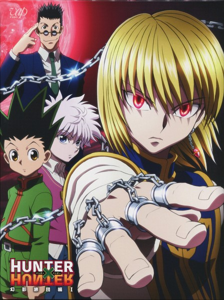 Tags: Anime, MADHOUSE, Hunter x Hunter, Gon Freaks, Kurapika, Killua Zoldyck, Leorio Paladiknight, Official Art, Mobile Wallpaper