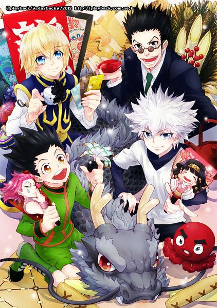 Tags: Anime, Playback, Hunter x Hunter, Killua Zoldyck, Hisoka, Ikalgo, Leorio Paladiknight, Gon Freaks, Alluka Zoldyck, Kurapika, Seigaiha, Sakazuki, Chinese Dragon