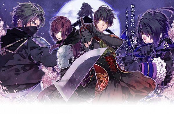 Hyakka Hyakurou Sengoku Ninpou-chou - Red Entertainment Corporation