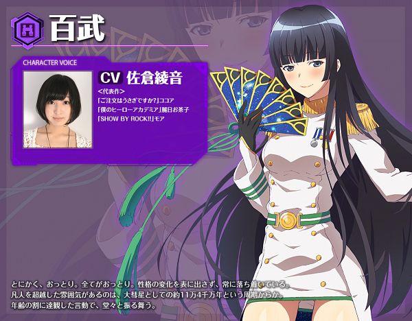 Hyakutake (STARLY GIRLS) - STARLY GIRLS -Episode Starsia-