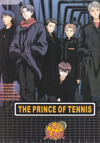 Tags: Anime, Tennis no Ouji-sama, Ootori Choutarou, Oshitari Yuushi, Mukahi Gakuto, Atobe Keigo, Shishido Ryou, Akutagawa Jiro, Official Art, Hyotei Academy