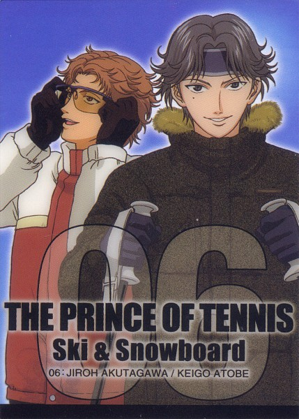 Tags: Anime, Tennis no Ouji-sama, Atobe Keigo, Akutagawa Jiro, Official Art, Hyotei Academy