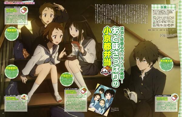 Tags: Anime, Utsumi Hiroko, Kyoto Animation, Hyouka, Oreki Houtarou, Ibara Mayaka, Fukube Satoshi, Chitanda Eru, Magazine (Source), Scan, Official Art