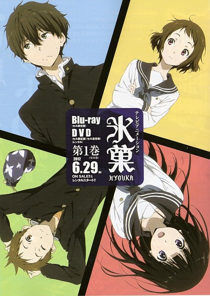 Tags: Anime, Kyoto Animation, Hyouka, Oreki Houtarou, Ibara Mayaka, Fukube Satoshi, Chitanda Eru, Official Art, Mobile Wallpaper