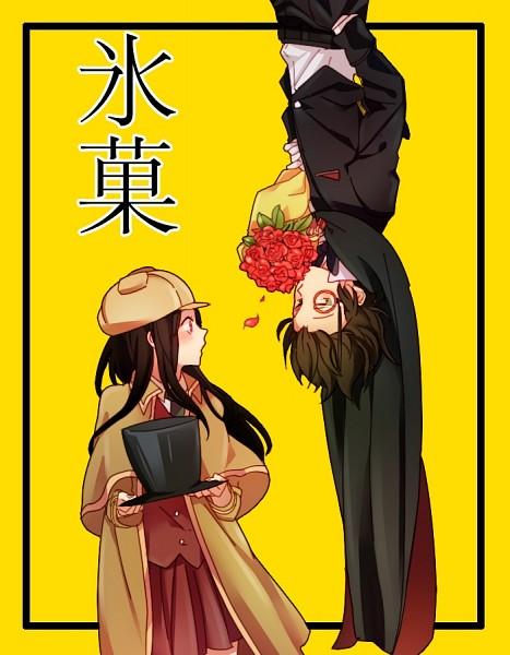 Tags: Anime, Pixiv Id 2382448, Hyouka, Oreki Houtarou, Chitanda Eru, Lupin (Cosplay), Sherlock Holmes (Cosplay)