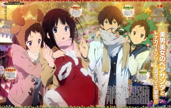 Tags: Anime, Nishiya Futoshi, Kyoto Animation, Hyouka, Fukube Satoshi, Chitanda Eru, Oreki Houtarou, Ibara Mayaka, Official Art, Scan
