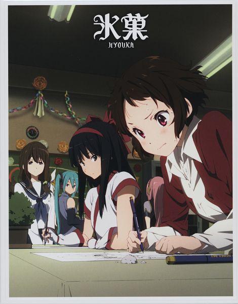 Tags: Anime, Kyoto Animation, Hyouka, Ibara Mayaka, Yuasa Shouko, Henmi (Hyouka), Ariyoshi (Hyouka), Kouchi Ayako, Nakoruru (Cosplay), Hatsune Miku (Cosplay), Megurine Luka (Cosplay), Scan, Official Art