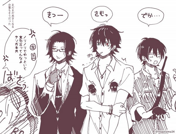 Tags: Anime, @Nogutama34, Hypnosis Mic -Division Rap Battle-, Yamada Saburou, Yamada Ichirou (Hypnosis Mic), Yamada Jirou