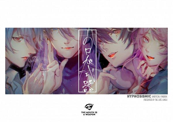 Tags: Anime, mebarunrun, Hypnosis Mic -Division Rap Battle-, Yamada Ichirou (Hypnosis Mic), Jinguuji Jakurai, Amemura Ramuda, Aohitsugi Samatoki, Pixiv, The Dirty Dawg