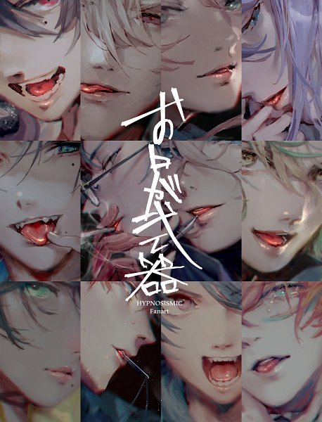 Tags: Anime, mebarunrun, Hypnosis Mic -Division Rap Battle-, Yamada Saburou, Izanami Hifumi, Yumeno Gentarou, Yamada Ichirou (Hypnosis Mic), Busujima Mason Riou, Yamada Jirou, Aohitsugi Samatoki, Kannonzaka Doppo, Arisugawa Dice, Iruma Jyuto