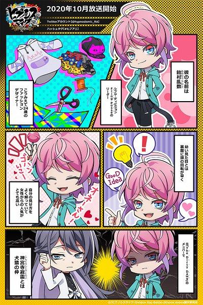 Tags: Anime, A-1 Pictures, Hypnosis Mic -Division Rap Battle- Rhyme Anima, Hypnosis Mic -Division Rap Battle-, Amemura Ramuda, Jinguuji Jakurai, Official Art, Comic