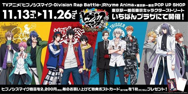 Tags: Anime, Shiba Minako, A-1 Pictures, Hypnosis Mic -Division Rap Battle-, Hypnosis Mic -Division Rap Battle- Rhyme Anima, Kannonzaka Doppo, Arisugawa Dice, Iruma Jyuto, Jinguuji Jakurai, Amemura Ramuda, Yamada Saburou, Izanami Hifumi, Yumeno Gentarou