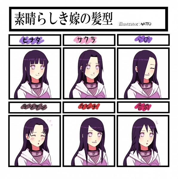 Tags: Anime, Nattouh, NARUTO, Hyuuga Hinata, Wonderful Wife Hair, Hairstyle Switch, PNG Conversion, Fanart, Pixiv, Fanart From Pixiv, Hinata Hyuuga