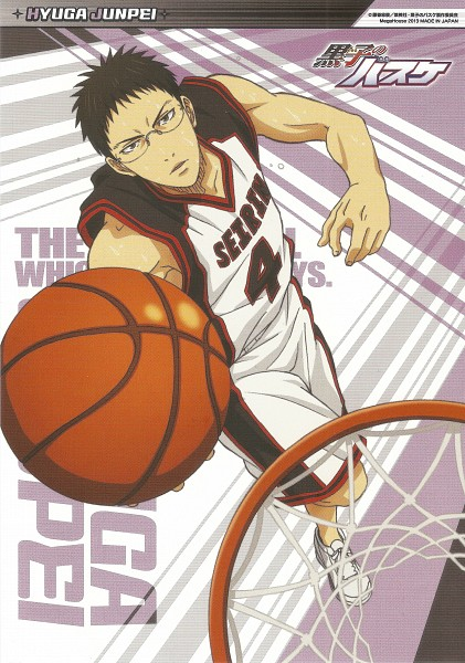 Tags: Anime, Kikuchi Youko, Kuroko no Basuke, Hyuuga Junpei, Mobile Wallpaper, Scan, Official Art