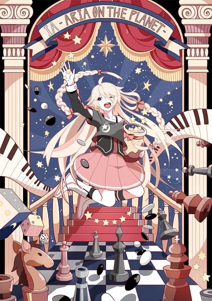 Tags: Anime, Chamooi, VOCALOID, IA, Rocking Horse, Dice, Chess, Piano Keys, Mobile Wallpaper, Pixiv