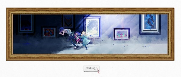 Tags: Anime, CHRIS, Ib, Mary (Ib), Ib (Character), Garry, Running Away, Painting (Object), Fanart, Fanart From Pixiv, Pixiv, Facebook Cover