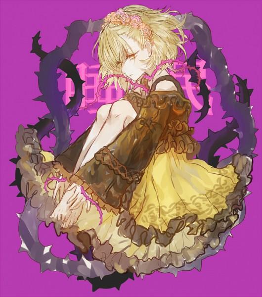 Tags: Anime, Vertigo, SINoALICE, Ibarahime (SINoALICE), Fanart From Pixiv, Pixiv, Fanart, Sleeping Beauty (sinoalice)