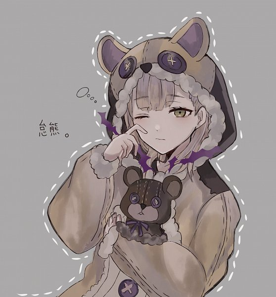 Tags: Anime, Pixiv Id 18205803, SINoALICE, Ibarahime (SINoALICE), Drowsy, Kigurumi, Fanart, Fanart From Pixiv, Pixiv, Sleeping Beauty (sinoalice)